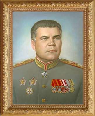 Маршал  Советского Союза  Малиновский Р. Я.