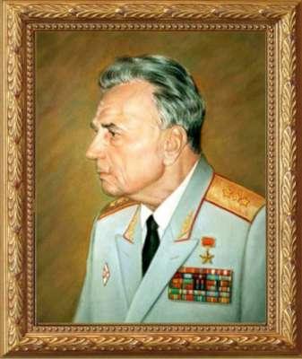 Портрет генерала.