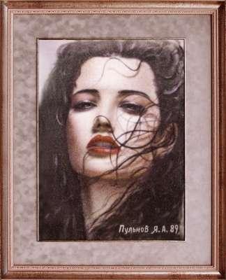 Рисунок. 1989 год