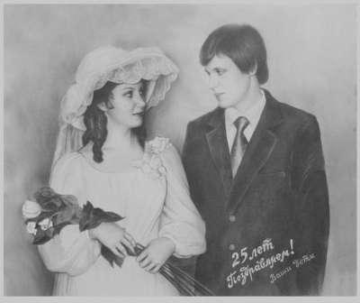 Портрет к юбилею свадьбы