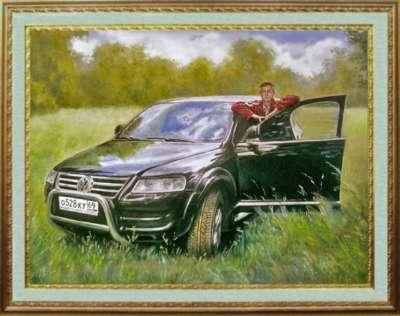 Портрет с автомобилем