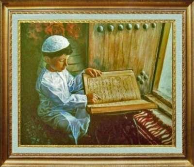 Арабский мальчик